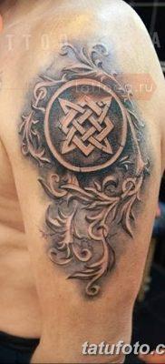 фото тату Звезда Сварога от 08.06.2018 №038 – Star of Svarog tattoo – tatufoto.com