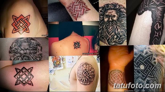 фото тату Звезда Сварога от 08.06.2018 №039 - Star of Svarog tattoo - tatufoto.com