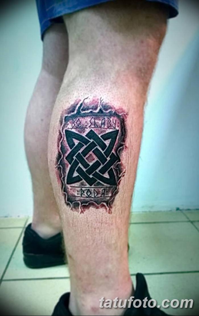 фото тату Звезда Сварога от 08.06.2018 №057 - Star of Svarog tattoo - tatufoto.com