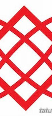 фото тату Звезда Сварога от 08.06.2018 №081 – Star of Svarog tattoo – tatufoto.com