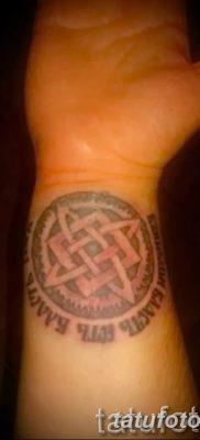фото тату Звезда Сварога от 08.06.2018 №090 – Star of Svarog tattoo – tatufoto.com