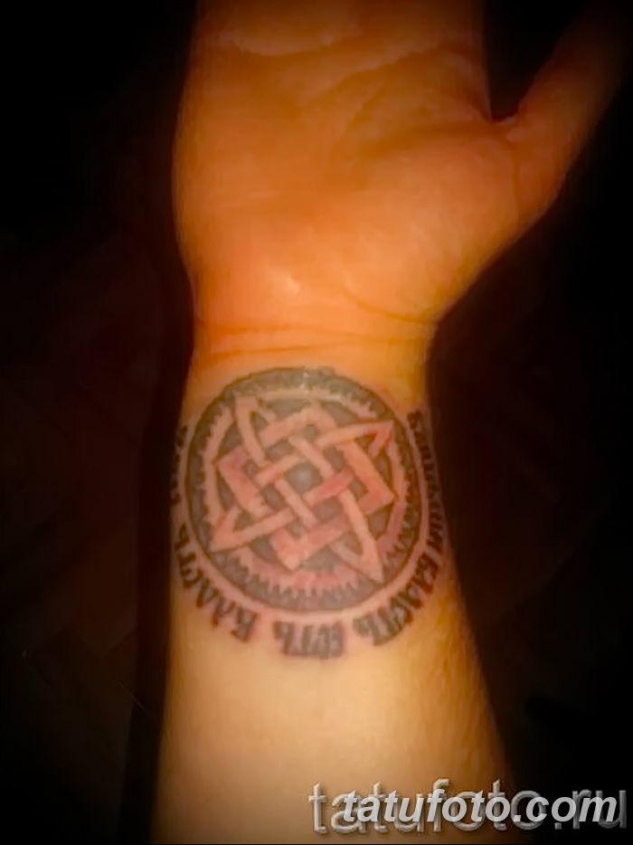 фото тату Звезда Сварога от 08.06.2018 №090 - Star of Svarog tattoo - tatufoto.com