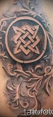 фото тату Звезда Сварога от 08.06.2018 №093 – Star of Svarog tattoo – tatufoto.com