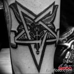 фото тату пентакль от 20.06.2018 №133 - tattoo pentacle - tatufoto.com