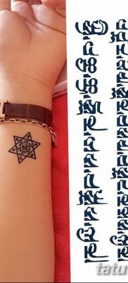 фото тату шестиконечная звезда от 23.06.2018 №013 – tattoo six-pointed star – tatufoto.com