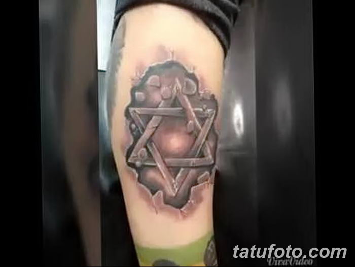 фото тату шестиконечная звезда от 23.06.2018 №026 - tattoo six-pointed star - tatufoto.com
