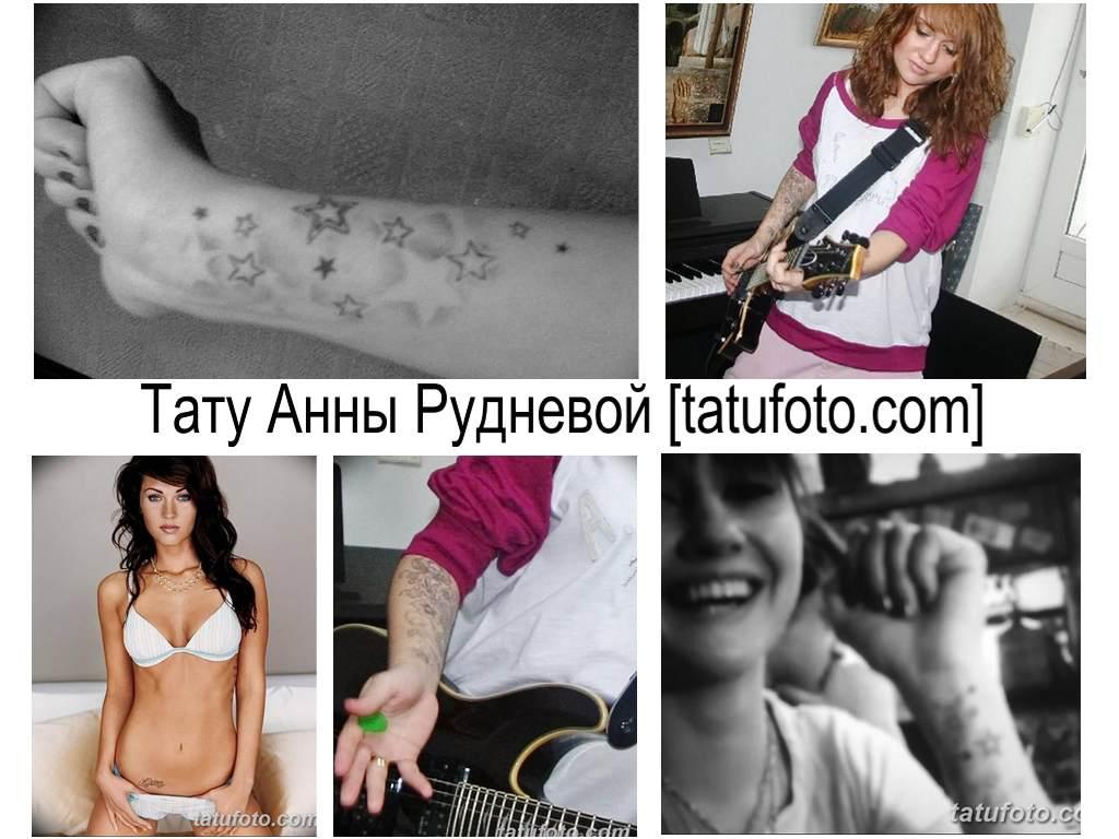 Тату Анны Рудневой - коллекция примеров рисунков татуировки на фото