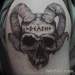 Фото тату Сатана от 31.07.2018 №121 - tattoo of Satan - tatufoto.com