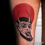 Фото тату Сатана от 31.07.2018 №140 - tattoo of Satan - tatufoto.com