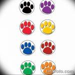 Эскизы тату кошачьи следы от 31.07.2018 №078 - Sketches tattoo cat tracks - tatufoto.com
