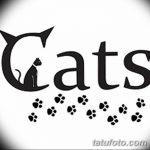 Эскизы тату кошачьи следы от 31.07.2018 №080 - Sketches tattoo cat tracks - tatufoto.com