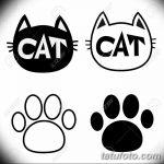 Эскизы тату кошачьи следы от 31.07.2018 №048111 - Sketches tattoo cat tracks - tatufoto.com