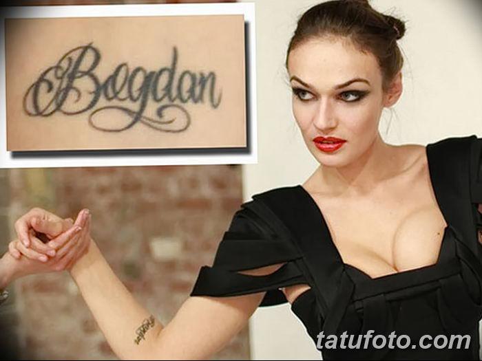 фото Тату Алены Водонаевой от 03.07.2018 №011 - Tattoo Alena Vodonaeva - tatufoto.com