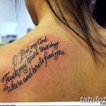 Фото Женские тату 25.08.2018 №143 - Women's Tattoo - tatufoto.com