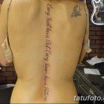 Фото Женские тату 25.08.2018 №195 - Women's Tattoo - tatufoto.com