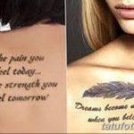 Фото Женские тату 25.08.2018 №321 - Women's Tattoo - tatufoto.com