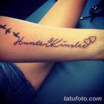 Фото Женские тату 25.08.2018 №376 - Women's Tattoo - tatufoto.com