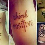 Фото Женские тату 25.08.2018 №583 - Women's Tattoo - tatufoto.com