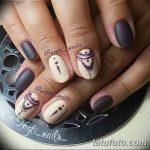 Фото Мехенди на ногтях от 04.08.2018 №072 - Mehendi on the nails - tatufoto.com