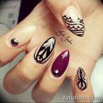 Фото Мехенди на ногтях от 04.08.2018 №117 - Mehendi on the nails - tatufoto.com