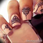 Фото Мехенди на ногтях от 04.08.2018 №147 - Mehendi on the nails - tatufoto.com