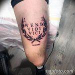 Фото Современные тату 23.08.2018 №266 - Modern Tattoos - tatufoto.com