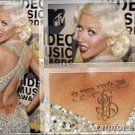 Фото Тату Кристины Агилеры от 02.08.2018 №015 - Tattoo of Christina Aguiler - tatufoto.com