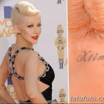 Фото Тату Кристины Агилеры от 02.08.2018 №018 - Tattoo of Christina Aguiler - tatufoto.com