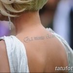 Фото Тату Леры Кудрявцевой 25.08.2018 №004 - Tattoo of Lera Kudryavtseva - tatufoto.com