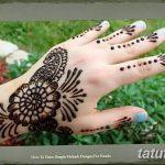 Фото простые рисунки мехенди от 03.08.2018 №267 - simple mehendi drawing - tatufoto.com