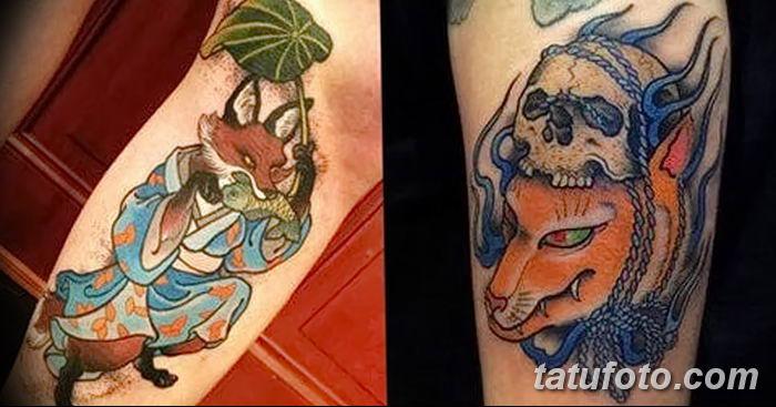 Фото рисунок тату Кицунэ от 10.08.2018 №041 - drawing of tattoo Kitsune - tatufoto.com