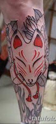 Фото рисунок тату Кицунэ от 10.08.2018 №120 – drawing of tattoo Kitsune – tatufoto.com