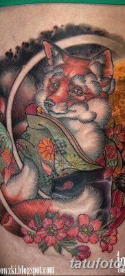 Фото рисунок тату Кицунэ от 10.08.2018 №143 – drawing of tattoo Kitsune – tatufoto.com