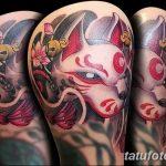 Фото рисунок тату Кицунэ от 10.08.2018 №151 - drawing of tattoo Kitsune - tatufoto.com