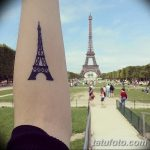 Фото тату Эйфелева башня 22.08.2018 №107 - tattoo The Eiffel Tower - tatufoto.com