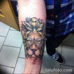 Фото тату голова льва от 08.08.2018 №136 - tattoo head of a lion - tatufoto.com
