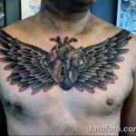 Фото тату замочная скважина 25.08.2018 №179 - keyhole tattoo - tatufoto.com