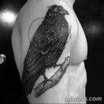 Фото черно-белые тату от 08.08.2018 №127 - black and white tattoos - tatufoto.com