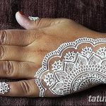 How to Make a Henna Tattoo with 2 Ingredients