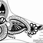 Фото Мехенди на ступне (рисунки хной) от 08.09.2018 №140 - Mehendi foot - tatufoto.com