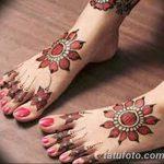 Фото Мехенди на ступне (рисунки хной) от 08.09.2018 №226 - Mehendi foot - tatufoto.com