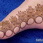 Фото Мехенди на ступне (рисунки хной) от 08.09.2018 №285 - Mehendi foot - tatufoto.com