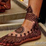 Фото Мехенди на ступне (рисунки хной) от 08.09.2018 №311 - Mehendi foot - tatufoto.com