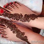 Фото Мехенди на ступне (рисунки хной) от 08.09.2018 №315 - Mehendi foot - tatufoto.com