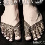 Фото Мехенди на ступне (рисунки хной) от 08.09.2018 №333 - Mehendi foot - tatufoto.com