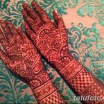 Фото Роспись мехенди (рисунки хной) от 11.09.2018 №105 - Painting mehendi - tatufoto.com