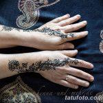 Фото Роспись мехенди (рисунки хной) от 11.09.2018 №186 - Painting mehendi - tatufoto.com