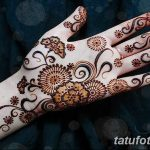 Фото Роспись мехенди (рисунки хной) от 11.09.2018 №196 - Painting mehendi - tatufoto.com