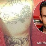 Фото Тату Адама Левина от 21.09.2018 №004 - Adam Levine tattoo - tatufoto.com