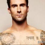 Фото Тату Адама Левина от 21.09.2018 №046 - Adam Levine tattoo - tatufoto.com